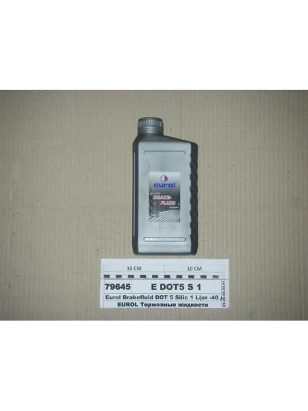 Картинка товара Eurol Brakefluid DOT 5 Silic 1 л. (от -40 до  260 С водоотталк)