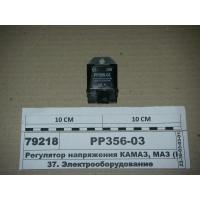 РР35603