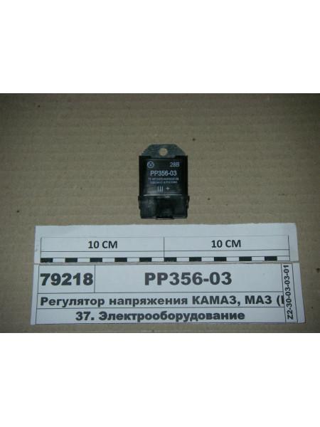 Картинка товара РР35603
