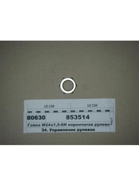 Картинка товара 853514