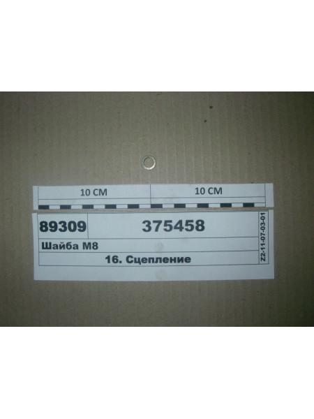 Картинка товара 375458