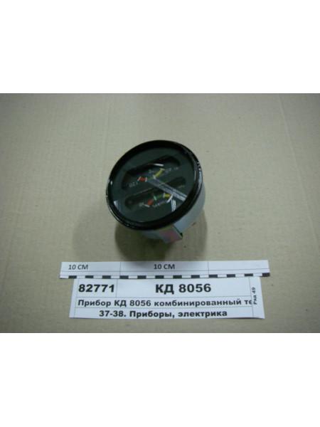 Картинка товара КД8056