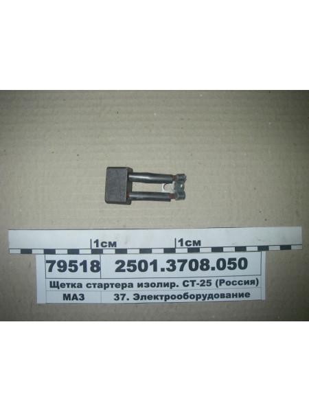 Картинка товара 25013708050