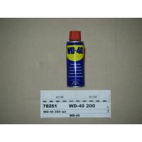 WD40200