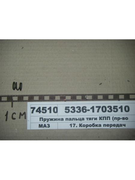 Картинка товара 53361703510