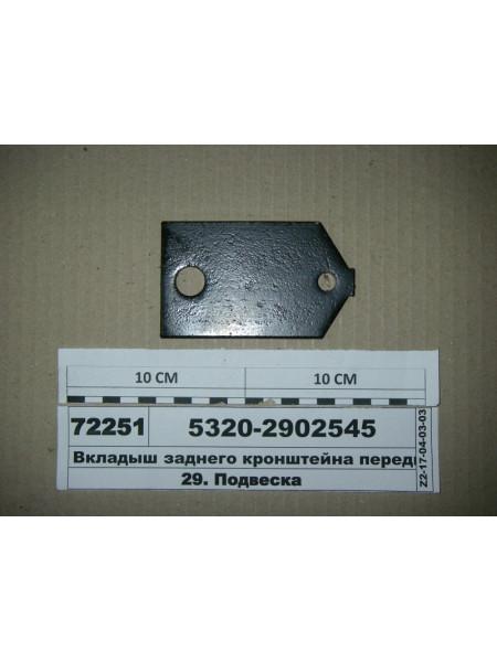 Картинка товара 53202902545