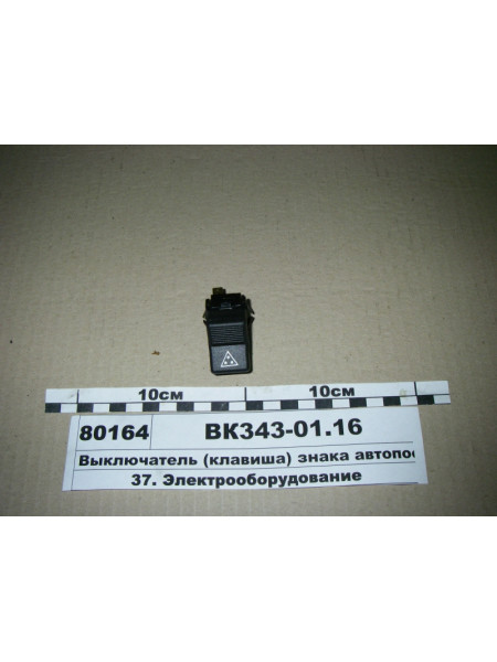 Картинка товара ВК3430116