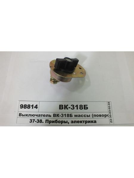 Картинка товара ВК318БУХЛ