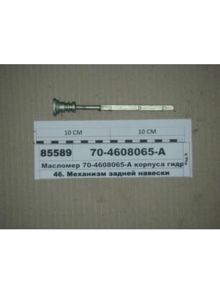 Картинка товара 704608065А