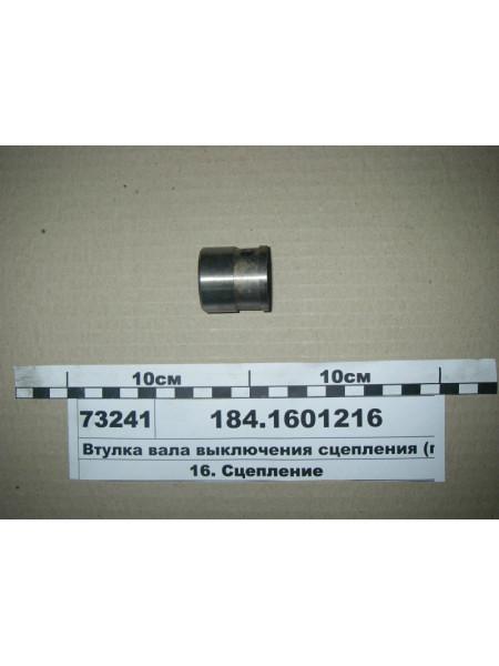 Картинка товара 1841601216