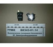 ВК3430114