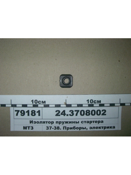 Картинка товара 243708002