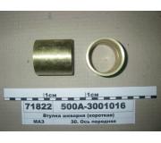 500А3001016