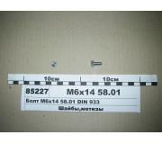 М6Х145801