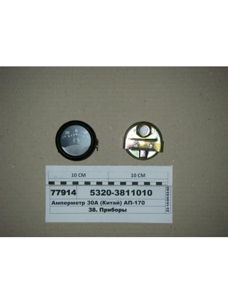 Картинка товара АП1103811010