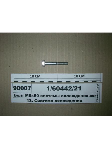 Картинка товара 16044221