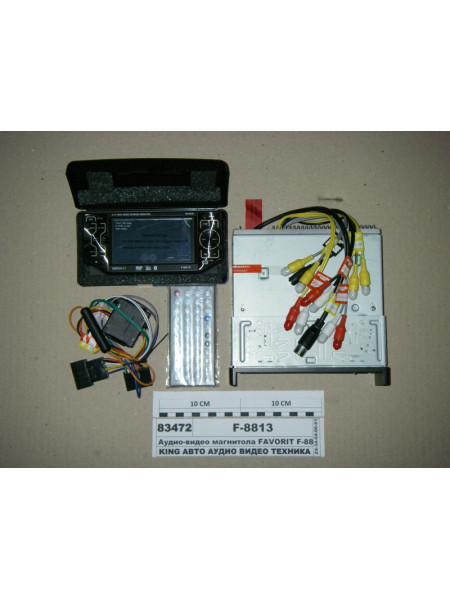 Картинка товара Аудио-видео магнитола FAVORIT F-8813