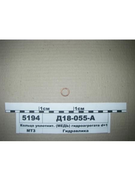 Картинка товара Д18055А