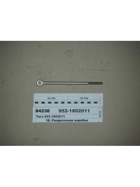 Картинка товара 9521802011
