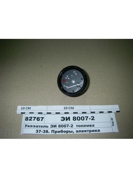Картинка товара ЭИ80072