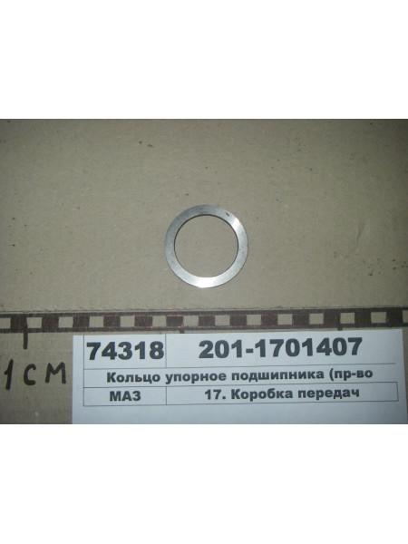 Картинка товара 2011701407