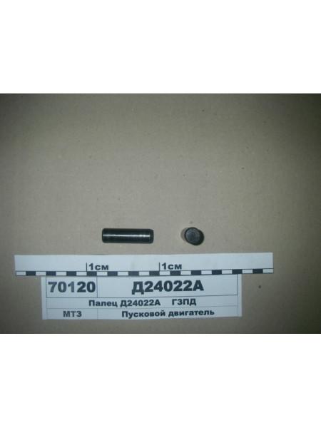Картинка товара Д24022А